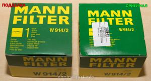 отличия оригинала и подделки маслянных фильтров MANN 914/2