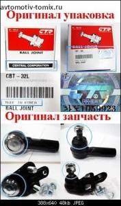 post-10-1297517875,6_thumb