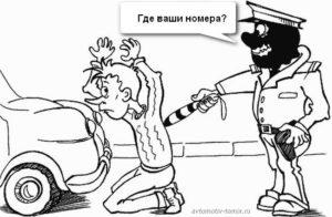 Ezda-bez-nomerov
